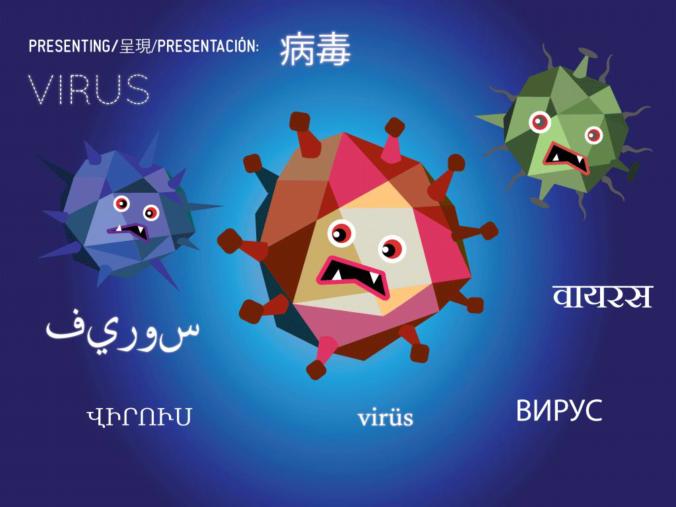 kidvirus3